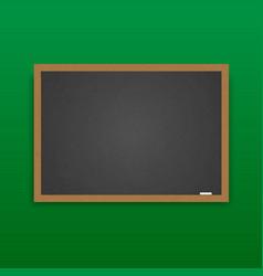realistic brown blackboard vector image