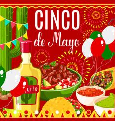 cinco de mayo mexican fiesta greeting card vector image