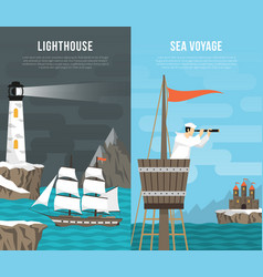 nautical vertical banners set vector image