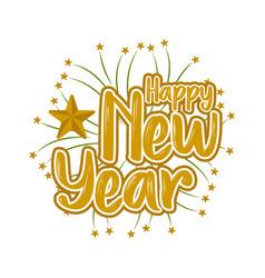 christmas present sack happy new year vector image
