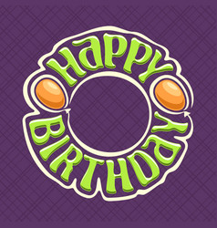 logo for happy birthday vector image