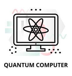 Abstract icon quantum computer vector