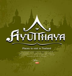 Ayutthaya Province message text design vector image