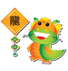 chinese dragon character vector image vector image