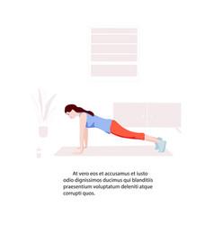 woman making plank at home flat vector image