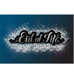 eps 10 eid al fitr greeting card vector image