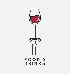 food and drinks logo wine glass with fork vector image