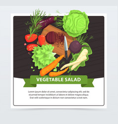Cooking vegetable salad in process vector