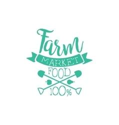 Farm Market Blue Vintage Emblem vector