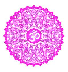 Sahasrara seventh chakra coloring vector