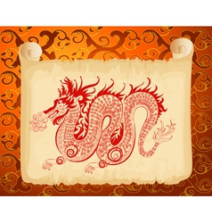 chinese dragon pattern vector image
