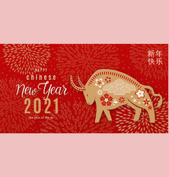 2021 happy chinese new year year ox vector image