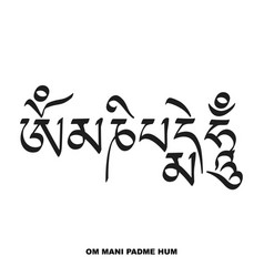 Image with buddhist mantra vector