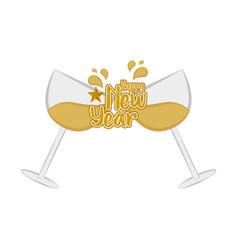toast celebration happy new year vector image