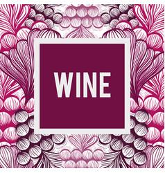 wine grape fruit background vector image