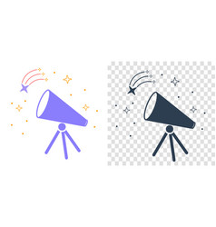 icon of the telescope vector image