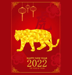 Chinese new year design for year of tiger vector