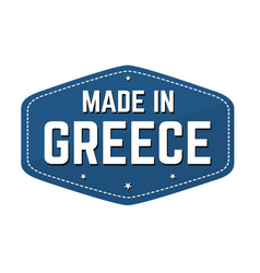 made in greece label or sticker vector image
