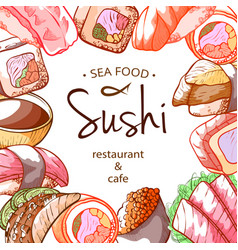 sushi frame sea food poster with lettering vector image