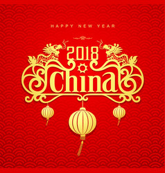 happy chinese new year design on red background vector image