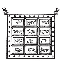 Hebrew breastplate vintage vector