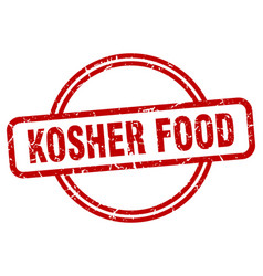 Kosher food stamp kosher food round vintage vector