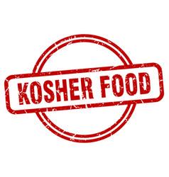 Kosher food stamp kosher food round vintage vector