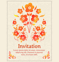 Invitation card with watercolor floral element on vector