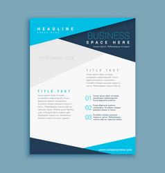 blue minimal shape brochure design vector image