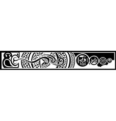 Midgard Serpent vector image