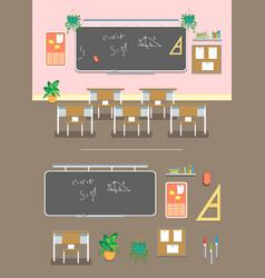 cartoon classroom design interior and element set vector image