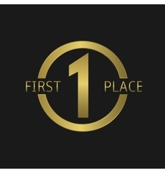 First Place symbol vector image vector image