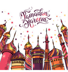 ramadan greeting with silhouette of vector image