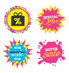 Gift box sign discount icon present symbol vector