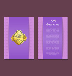 golden label quality premium brand 100 guarantee vector image
