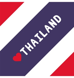 I love Thailand19 vector