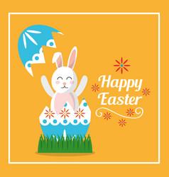 happy easter rabbit inside broken egg card vector image