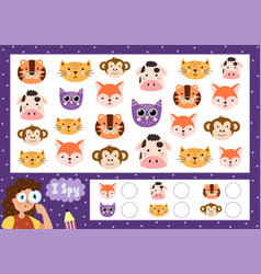 I spy game for kids find and count cute vector