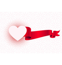 white heart with 3d ribbon beautiful valentine vector image