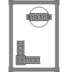 frame with ancient greek meander pattern vector image vector image