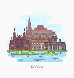 russian landmarks moscow kremlin lenin tomb vector image