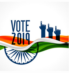 vote india background with flag and hand vector image