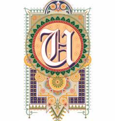 royal letter U vector image vector image