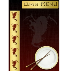 Chinese menu with red dragons vector