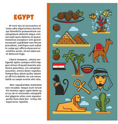 egypt traveling and tourism architecture cuisine vector image