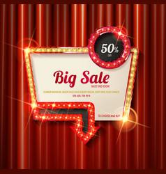 retro light frame big sale vector image
