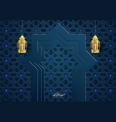 ramadan kareem islamic door ornament background vector image