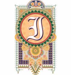 royal letter I vector image
