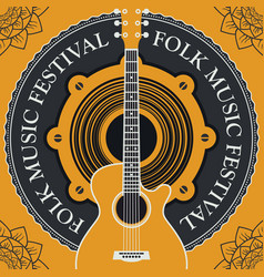 Folk music festival poster or banner with guitar vector