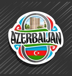 logo for azerbaijan vector image
